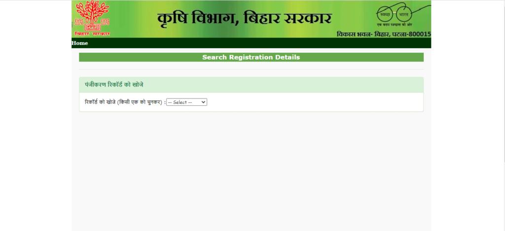bihar kisan registration find