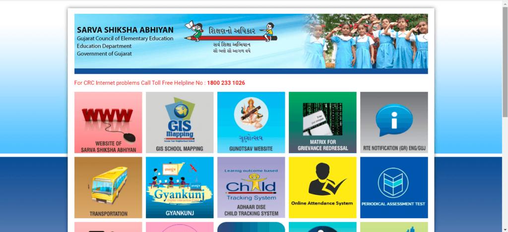 Attendance Portal