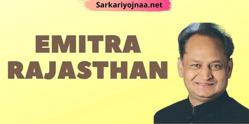 SSOID Registration Rajasthan Portal 2021: राजस्थान (SSO ID) रजिस्ट्रेशन कैसे करें, SSO ID Login, sso