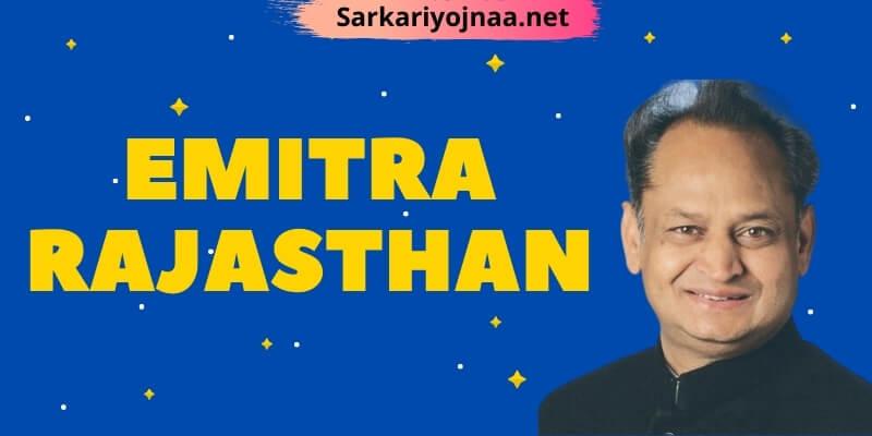E Mitra Rajasthan Portal 2021: Pan card apply, emitra.rajasthan.gov.in, रजिस्ट्रेशन
