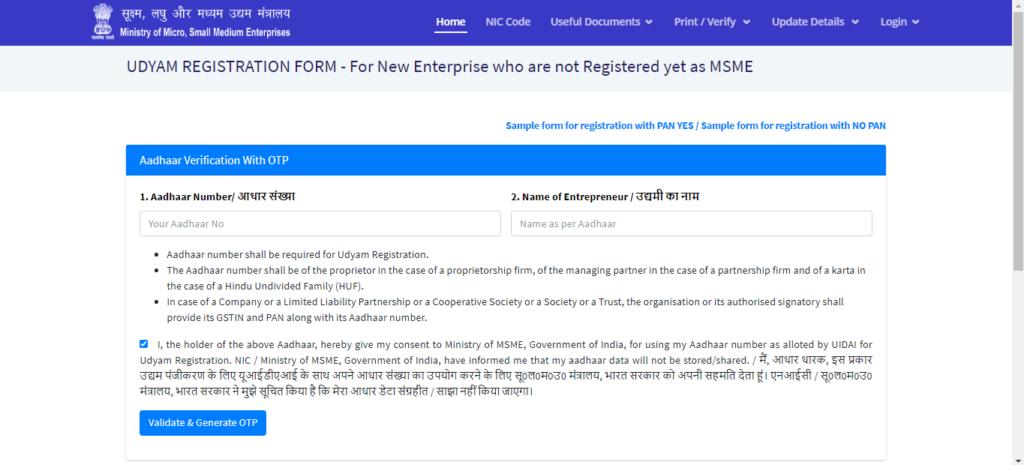 Udyog Aadhaar Registration
