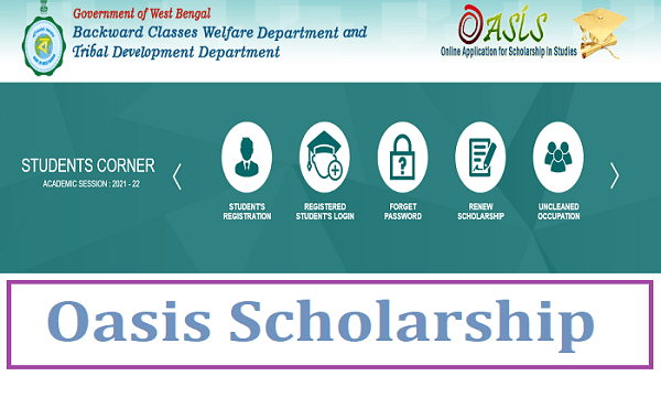 Oasis Scholarship 2021